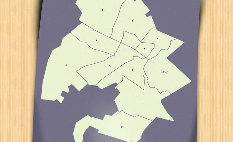 نقشه تفکیکی مناطق شهرداری کرج
