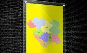 نقشه تفکیکی شهرهای استان کردستان