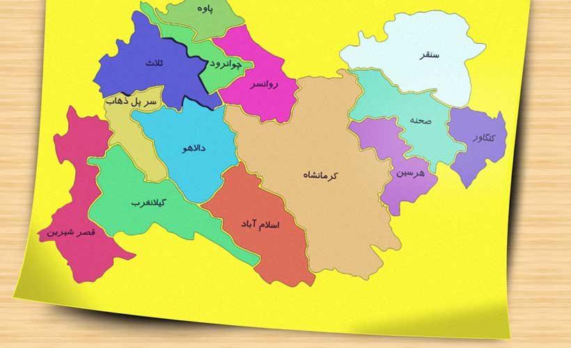 نقشه تفکیکی شهرهای استان کرمانشاه