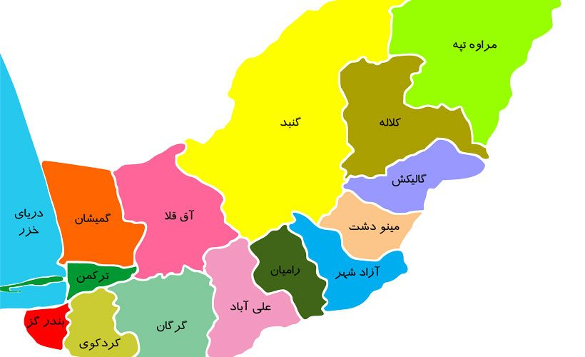 نقشه تفکیکی شهرهای استان گلستان