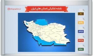 وکتور بسته کامل نقشه ایران