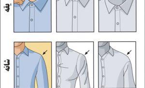اینفوگرافیک پیراهن مناسب
