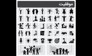pictogram-pack