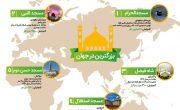 mosque02