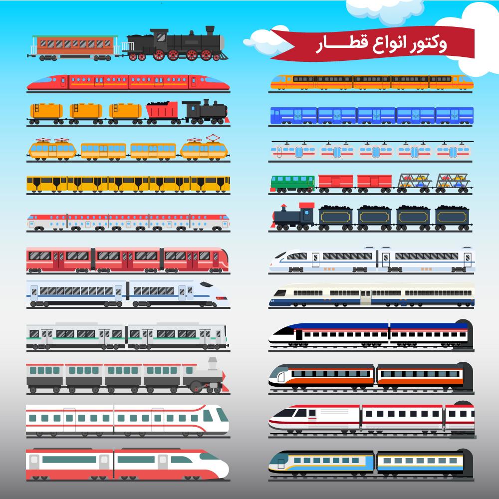 نقاشی قطار کودکانه