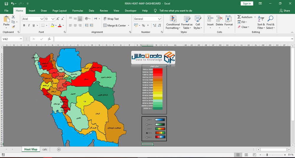 خرید نقشه ایران | قالب حرارتی (Heat Map)