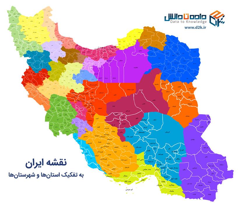 دانلود عکس نقشه ایران با استان ها